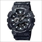 ショッピングShock 海外CASIO 海外カシオ 腕時計 GA-110TX-1A G-SHOCK ジーショック メンズ