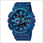 ショッピングShock 海外CASIO 海外カシオ 腕時計 GA-110TX-2A G-SHOCK ジーショック メンズ