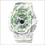 ショッピングShock 海外CASIO 海外カシオ 腕時計 GA-110TX-7A G-SHOCK ジーショック メンズ