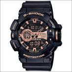 ショッピングShock 海外カシオ 海外CASIO 腕時計 GA-400GB-1A4 G-SHOCK ジーショック ローズゴールド メンズ(国内品番はGA-400GB-1A4JF)