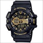ショッピングShock 海外カシオ 海外CASIO 腕時計 GA-400GB-1A9 G-SHOCK ジーショック イエローゴールド メンズ(国内品番はGA-400GB-1A9JF)