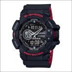 海外CASIO 海外カシオ 腕時計 GA-400HR-1A G-SHOCK ジーショック メンズ