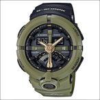 ショッピングShock 海外CASIO 海外カシオ 腕時計 GA-500P-3A G-SHOCK ジーショック メンズ