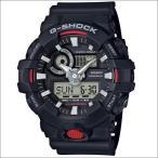 カシオ CASIO 時計 GA-700-1AJF G-SHOCK ジーショック