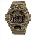ショッピングShock 海外カシオ 海外CASIO 腕時計 GD-X6900CM-5 G-SHOCK ジーショック Camouflage Series カモフラージュシリーズ