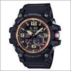 ショッピングGG 海外カシオ 海外CASIO 腕時計 GG-1000RG-1A G-SHOCK ジーショック MASTER OF G マスターオブG メンズ
