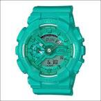 ショッピングShock 海外CASIO 海外カシオ 腕時計 GMA-S110VC-3A G-SHOCK S-Series ジーショック エスシリーズ メンズ