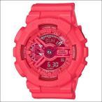 ショッピングShock 海外CASIO 海外カシオ 腕時計 GMA-S110VC-4A G-SHOCK S-Series ジーショック エスシリーズ メンズ