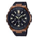 【並行輸入品】海外カシオ 海外CASIO 腕時計 GST-S120L-1A メンズ G-SHOCK Gショック G-STEEL Gスチール タフソーラー