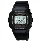 ショッピングGW カシオ CASIO 腕時計 GW-5000-1JF G-SHOCK ジーショック ソーラー 電波 メンズ