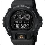 ショッピングGW カシオ CASIO 腕時計 GW-6900BC-1JF メンズ ジーショック G-SHOCK ソーラー電波時計