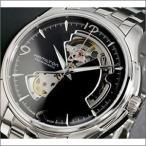 ハミルトン HAMILTON 腕時計 H32565135 Jazzmaster Viematic Openheart ジャズマスター ビューマチック オープンハート 自動巻き メンズ