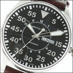 ショッピングハミルトン ハミルトン HAMILTON 腕時計 H64611535 Khaki Pilot カーキ パイロット メンズ