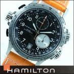 ハミルトン HAMILTON 腕時計 H77612933 Khaki ETO カーキ ETO メンズ