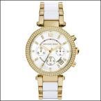 マイケルコース MICHAEL KORS 腕時計 MK6119