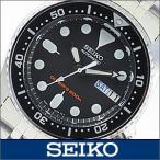 海外セイコー腕時計 海外SEIKO 時計SKX013K2メンズ DIVERS ダイバーズ 【機械式】