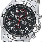 セイコーという今や言わずと知れた世界の大人気時計ブランド。世界でも類を見ない独創性の高いデザインのも...
