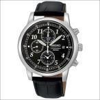 ショッピング海外 海外セイコー 海外SEIKO 腕時計 SNDC33P1 クロノグラフ メンズ
