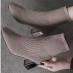 ブーツ レディース ニットブーツ ロングブーツ ハイヒール 美脚 秋 冬 シューズ 靴