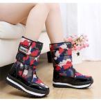 スノーブーツ 迷彩 暖かい 防寒ブーツ レディースシューズ  防水 ショート ブーツ