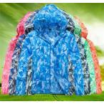 ショッピングラッシュ ラッシュガード 迷彩 レディース 長袖 メンズ ペアルック カップル UVカット パーカー 紫外線対策 軽量 速乾 日焼け防止 フード付き 薄手 ジップアップ