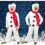 Yahoo!Aloha&Mahaloサンタクロース 子供用 雪だるま 子ども スノーマン X'mas キッズ サンタコスプレ コスチューム Christmas パーティー