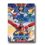 超者ライディーン コレクターズDVD 想い出のアニメライブラリー 第114集【レビューを書いて選べるおまけ付き】