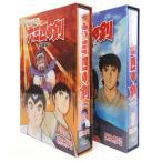 六三四の剣 少年編 DVD-BOX HDリマスター版 想い出のアニメライブラリー 第67集