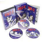 想い出のアニメライブラリー第47集