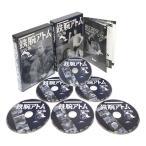 鉄腕アトム実写版 DVD-BOX HDリマスター版  BOX1 甦るヒーローライブラリー 第20集【レビューを書いて選べるおまけ付き】