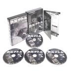 鉄腕アトム実写版 DVD-BOX HDリマスター版  BOX2 甦るヒーローライブラリー 第20集【レビューを書いて選べるおまけ付き】