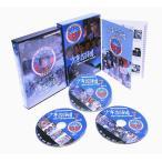 少年探偵団 BD7 DVD-BOX HDリマスター版 甦るヒーローライブラリー 第18集【レビューを書いて選べるおまけ付き】