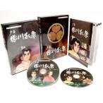 少年徳川家康 DVD-BOX デジタルリマスター版 想い出のアニメライブラリー 第27集【レビューを書いて選べるおまけ付き】