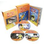 想い出のアニメライブラリー第46集