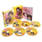 Theかぼちゃワイン DVD-BOX デジタルリマスター版 BOX2 想い出のアニメライブラリー 第58集【レビューを書いて選べるおまけ付き】