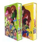 Theかぼちゃワイン DVD-BOX デジタルリマスター版 BOX1+2セット 想い出のアニメライブラリー 第58集【レビューを書いて選べるおまけ付き】