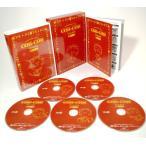 さくらももこ劇場 コジコジ DVD-BOX  デジタルリマスター版 Part1 想い出のアニメライブラリー 第24集【レビューを書いて選べるおまけ付き】