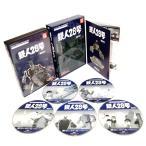 鉄人28号 HDリマスター DVD-BOX BOX1 想い出のアニメライブラリー第23集「レビューを書いて選べるおまけ付き」