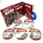 鉄人28号 HDリマスター DVD-BOX BOX2 想い出のアニメライブラリー第23集「レビューを書いて選べるおまけ付き」