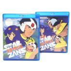 放送開始33周年記念企画 OKAWARI-BOY スターザンS Blu-ray Vol.1+2セット 想い出のアニメライブラリー第72集【レビューを書いて選べるおまけ付き】
