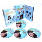 大場久美子のコメットさん DVD-BOX Part1 昭和の名作ライブラリー 第17集【レビューを書いて選べるおまけ付き】