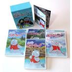 山ねずみロッキーチャック 下巻 DVD-BOX デジタルリマスター版 想い出のアニメライブラリー 第1集【レビューを書いて選べるおまけ付き】