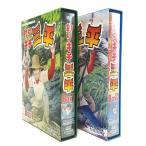 釣りキチ三平 DVD‐BOX デジタルリマスター版 BOX1+BOX2 想い出のアニメライブラリー 第65集【レビューを書いて選べるおまけ付き】