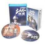 放送開始45周年記念企画 シルバー仮面 Blu-ray Vol.1 甦るヒーローライブラリー 第24集【レビューを書いて選べるおまけ付き】