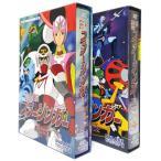 SF西遊記スタージンガー DVD‐BOX デジタルリマスター版 BOX1+2セット 想い出のアニメライブラリー第66集【レビューを書いて選べるおまけ付き】