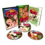 ジャングルの王者ターちゃん デジタルリマスター版 DVD-BOX BOX1 想い出のアニメライブラリー 第34集【レビューを書いて選べるおまけ付き】