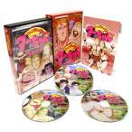 ジャングルの王者ターちゃんデジタルリマスター版DVD-BOX BOX2 想い出のアニメライブラリー第34集「レビューを書いて選べるおまけ付き