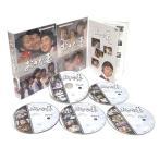 おさな妻 DVD-BOX HDリマスター版 Part 1 昭和の名作ライブラリー 第29集【レビューを書いて選べるおまけ付き】