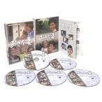 おさな妻 DVD-BOX HDリマスター版 Part 2 昭和の名作ライブラリー 第29集【レビューを書いて選べるおまけ付き】