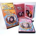 雑居時代 DVD-BOX Part2 石立鉄男生誕70周年 デジタルリマスター版 昭和の名作ライブラリー 第1集【レビューを書いて選べるおまけ付き】
